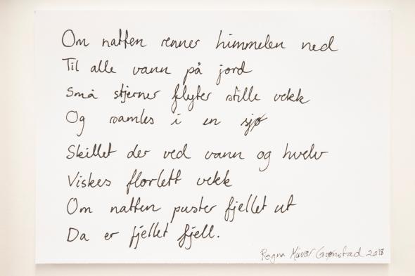 Et indre sàiva, dikt, 2018 JUSTERT